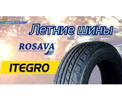 Rosava (Росава) ITegro летние шины от УкрШины. Бюджетные шины для Украины и Европы. Шины на УкрШине.
