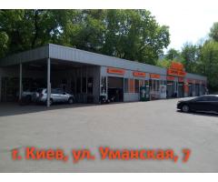 Заезд на ул. Уманская 7, Киев, за стадионом ЦСКА (Vianor, УкрШина, ТаймШина)