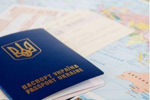 Паспорт получен! Или как Я получал биометрический заграничный паспорт.