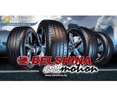 Belshina ArtMotion летние шины (Белшина Артмоушн). Все производители шин на УкрШине.