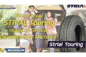 Вся правда о летних шинах Michelin ;-) Будет интересно.