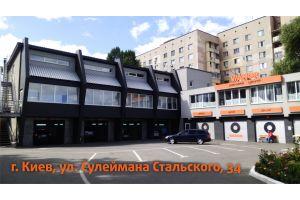Vianor (Вианор, Віанор) мойка авто, шиномонтаж, шинный центр. Киев, Стальского 34