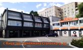 Заезд на Вианор (Vianor, Віанор) Киев, ул. Сулеймана Стальского 34. Добро пожаловать.