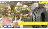Летние шины Kormoran VanPro B2 (Румыния). 3-я линии шин от Michelin. Обзор от УкрШина.