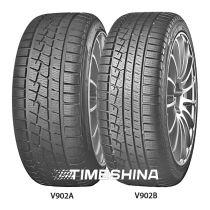 W.Drive V902