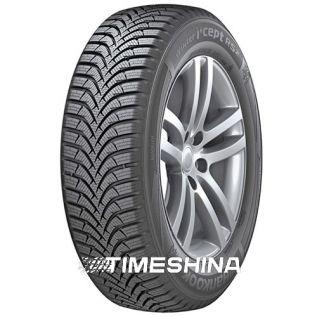 Зимние шины Hankook Winter I*Cept RS2 W452 205/55 R16 91T по цене 1899 грн - Timeshina.com.ua